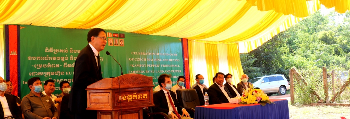 Welcome speech of H.E. Minister of Commerce