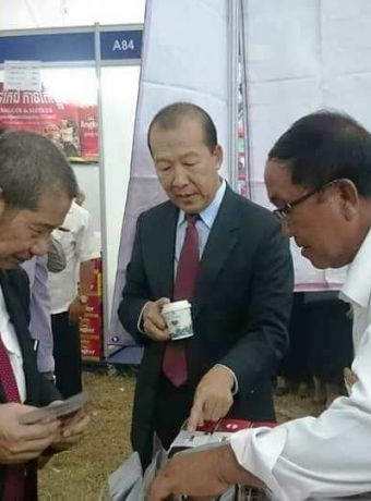 Kampot pepper exhibition in National Exhibition organized by the Ministry of Commerce of  Cambodia