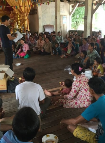 Training to Kampot pepper producers members of KPPA