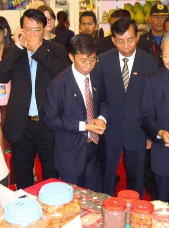 Particiaption of KPPA in annual exhibition organized by the Ministry of Commerce (MoC)