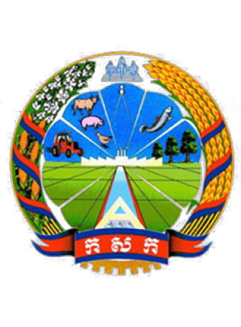 Ministry of Agriculture, Forestry and Fisheries (MAFF)