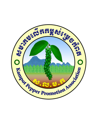 An Inter-Professional Association